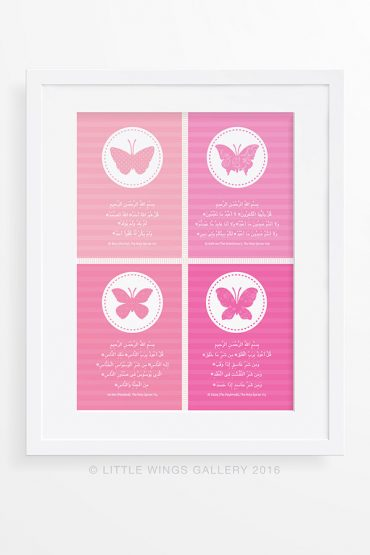 Butterfly 4 Quls Nursery Art Printable Download