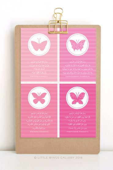 4-Quls-Butterfly-Arabic-Pink-Download