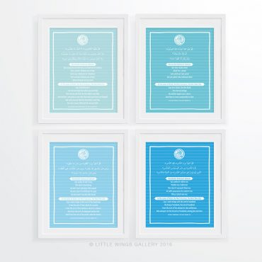 4 Classic Quls (Blue)