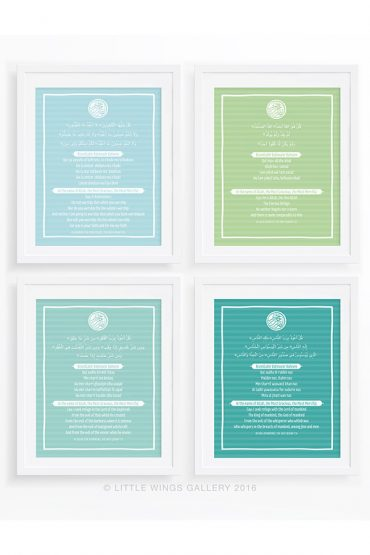 4-Quls-Classic-Set-Green-Islamic-Printable-Download