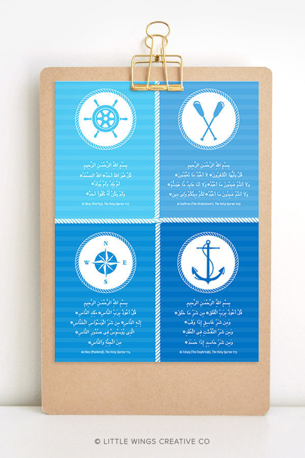 4-Quls-Nautical-Arabic-Download-1