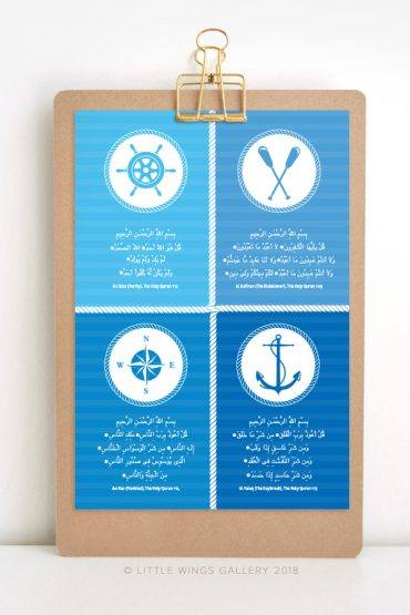 4-Quls-Nautical-Arabic-Download