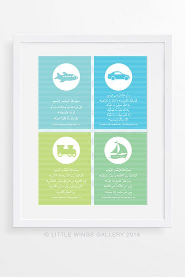 4-Quls-Transport-Arabic-Islamic-Printable-Download