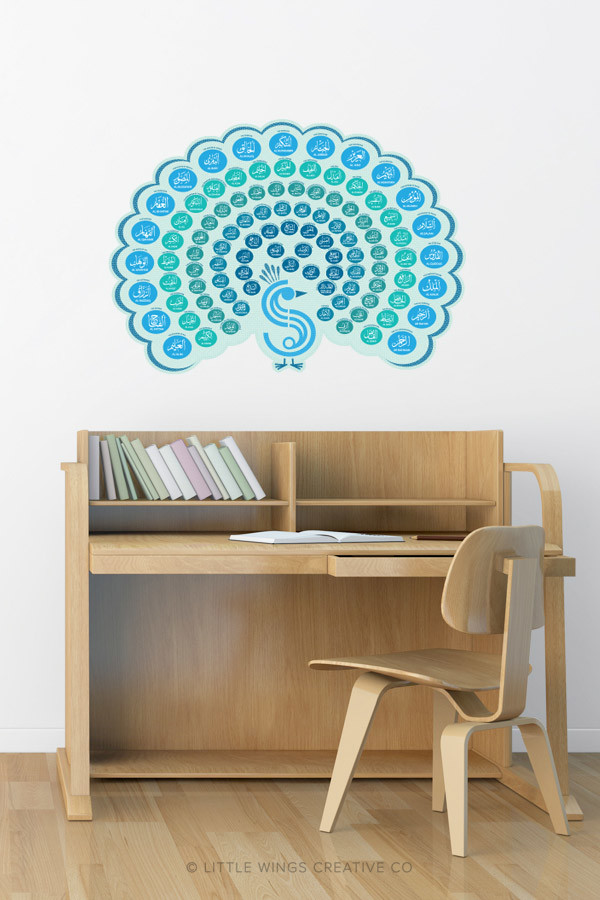 Captivating 99 Names Allah Peacock Islamic Wall Sticker Decal