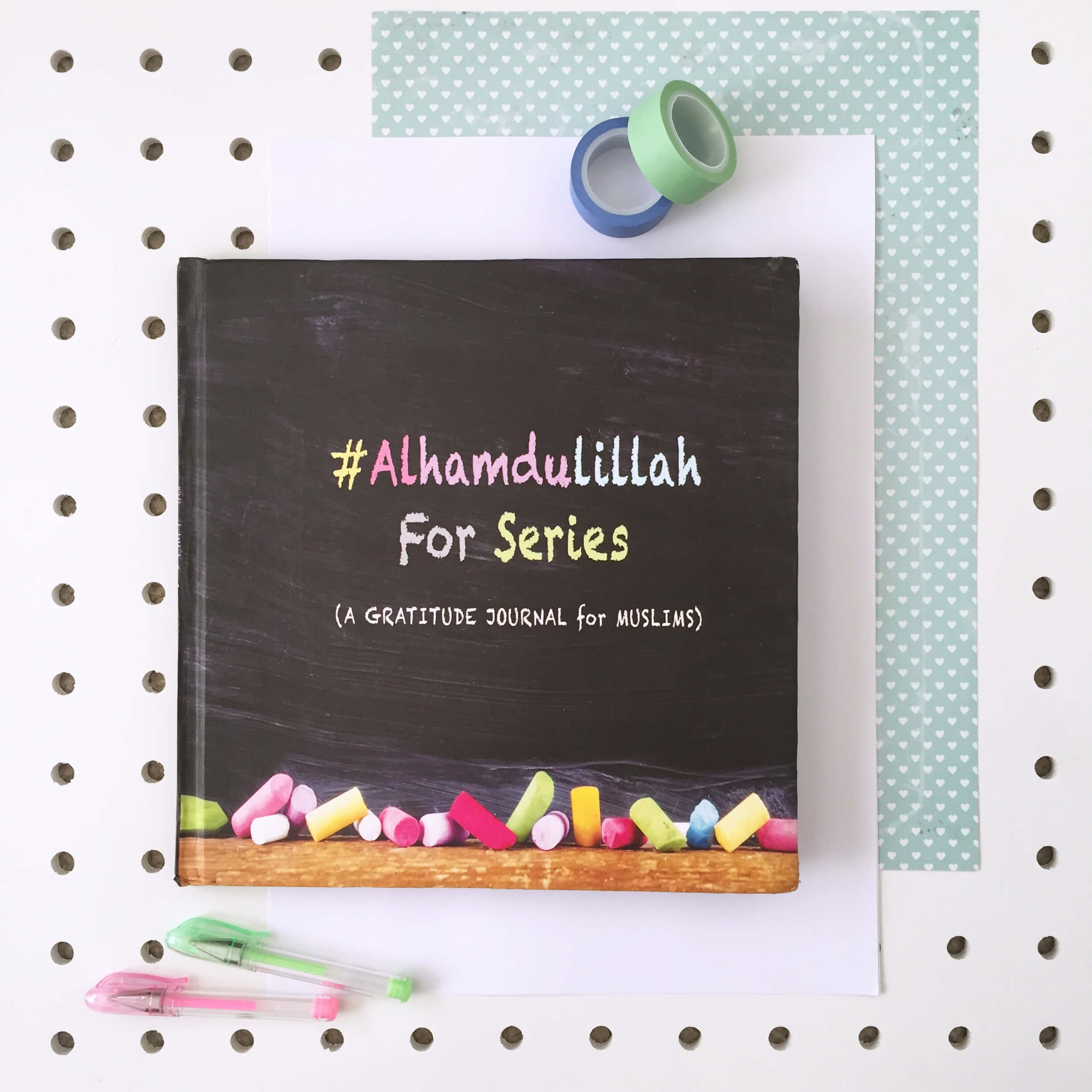Alhamdulillah for Series Cover