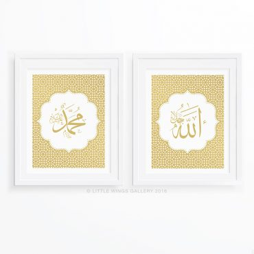 Allah & Muhammad Calligraphy (Gold)