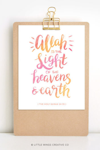 Allah is The Light Islamic Printable Quran Quote 1