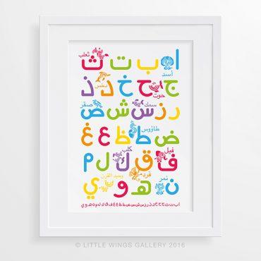 Arabic Alphabet (Rainbow)
