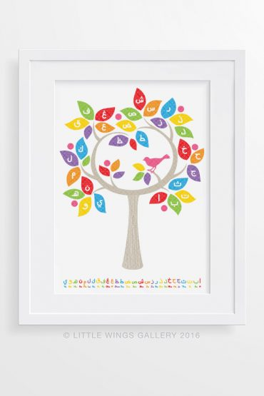 Arabic-Alphabet-Tree-Rainbow-Islamic-Kids-Print