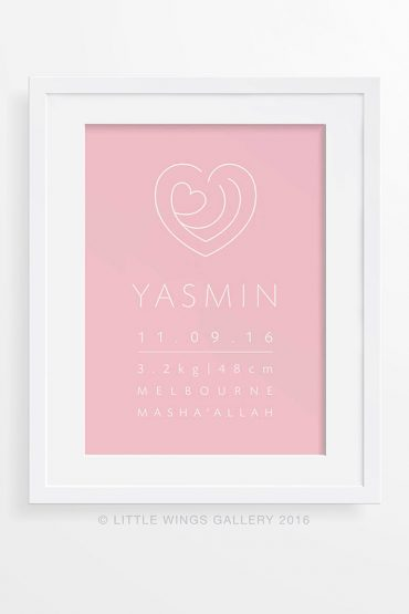 Muslim-Baby-Birth-Record-Girl-Islamic-Printable-Download