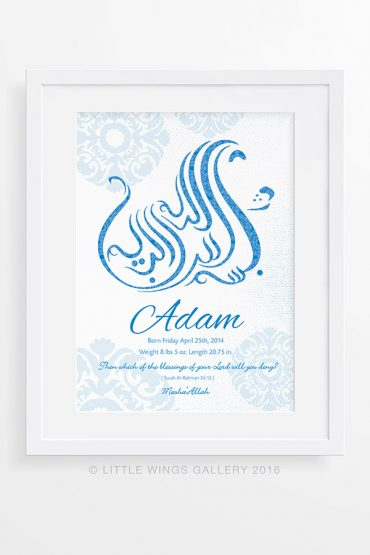 Bismillah-Lion-Arabic-Calligraphy-Islamic-Nursery-Wall-Art