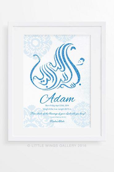 Bismillah-Lion-Arabic-Calligraphy-Islamic-Nursery-Wall-Art