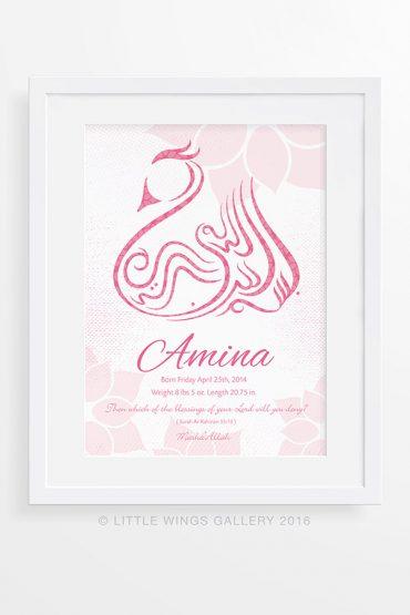 Bismillah-Swan-Arabic-Calligraphy-Art-Print