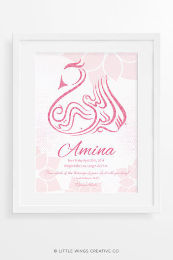 Bismillah Swan Muslim Baby Girls Name Print