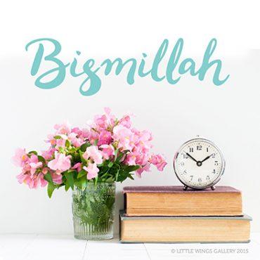 bismillah-type