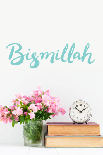 Bismillah-Wall-Sticker-Decal