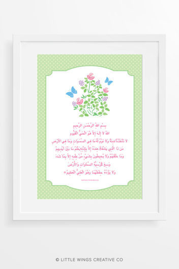 Ayat-Al-Kursi-Botanical-Arabic-Islamic-Art-Print