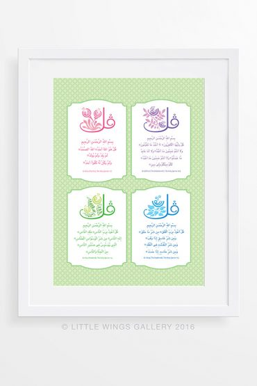 Botanical-Quls-Green-Arabic-Islamic-Art-Print