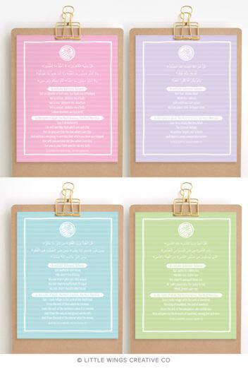 Classic 4 Quls Pastel Islamic Printable Set 1