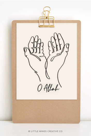 Dua Hands Islamic Printable Black