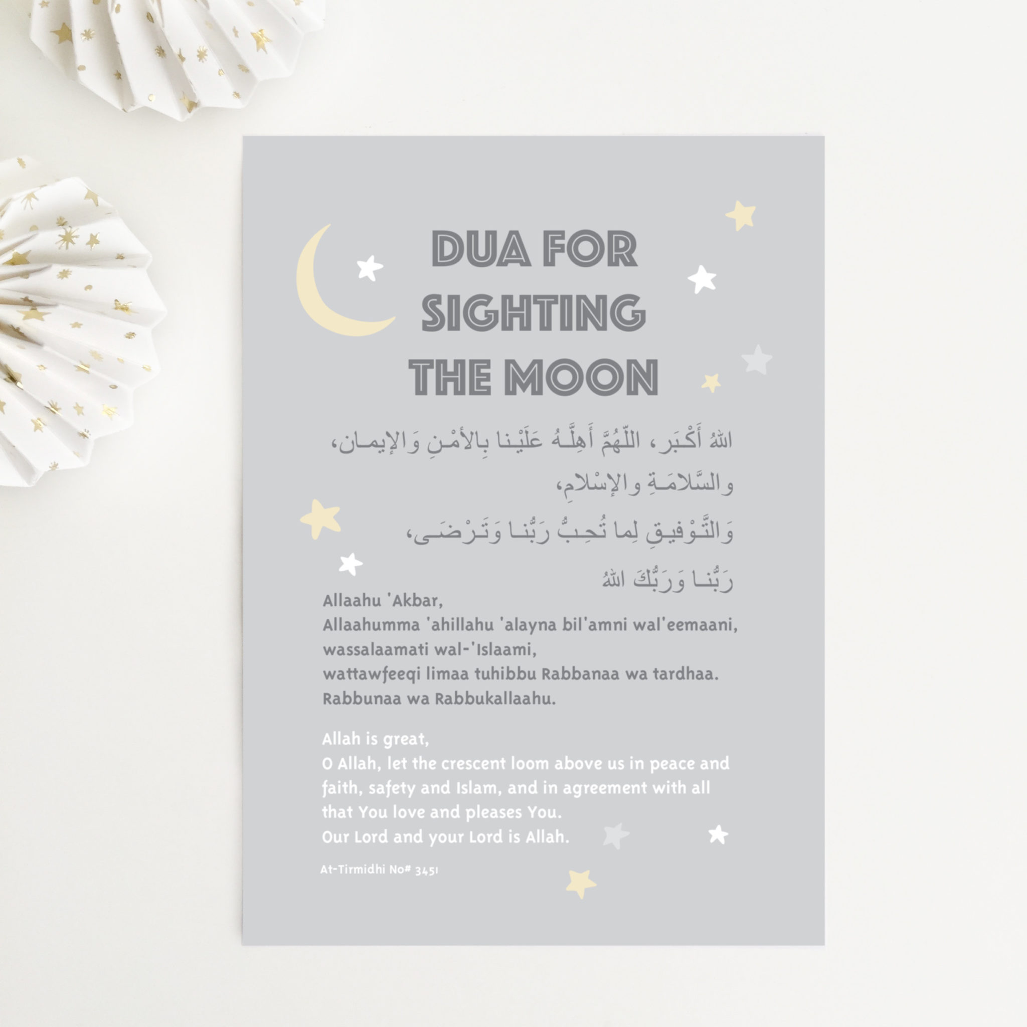 Dua for sighting moon printable