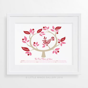 Five Pillars Tree (Pink Red)
