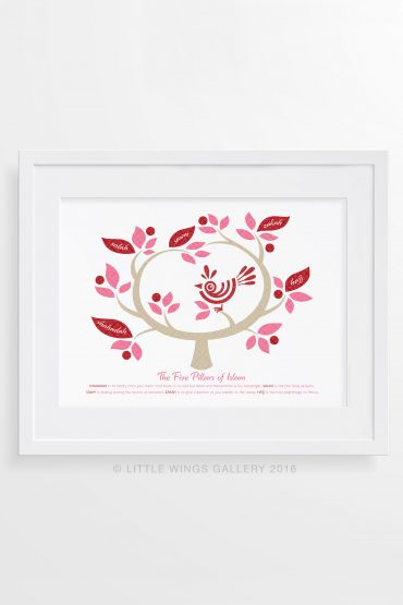 Five-Pillars-Tree-Pink-Islamic-Art-Print
