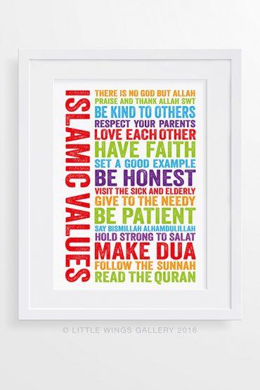 Islamic-Values-Rainbow-Islamic-Art-Print
