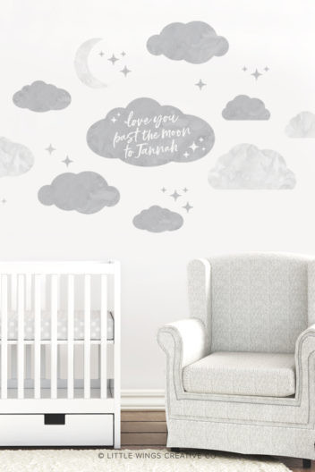 Jannah Clouds Islamic Art Wall Sticker Decal L