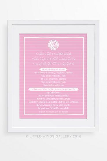 Kafirun-Classic-Islamic-Printable-Download