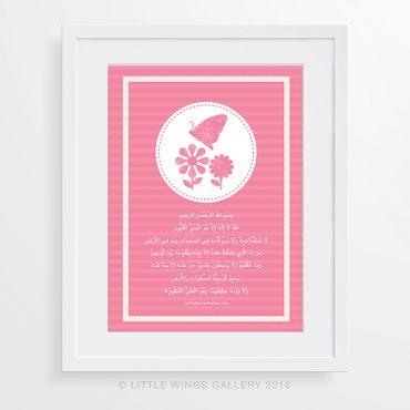 Kursi Butterfly (Pink)
