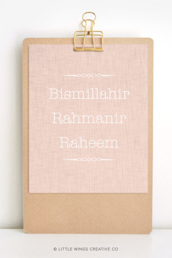 Linen Bismillah Salmon Download 1