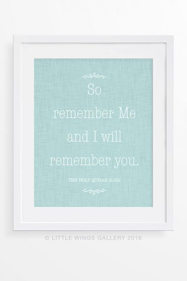 Linen-Remember-Me-Islamic-Printable-Download