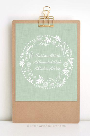 Linen-Subhanallah-Sage-Download