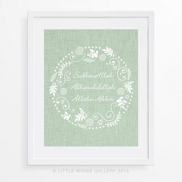 Linen Thikr Wreath