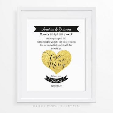 Marriage Quran Quote (Gold)