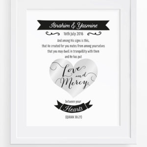 Marriage-Quran-Quote-Monochrome-Islamic-Wedding-Printable-Download