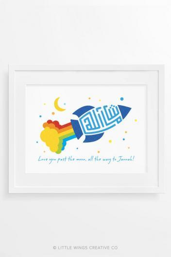 Mashallah Rocket Rainbow Islamic Art Print
