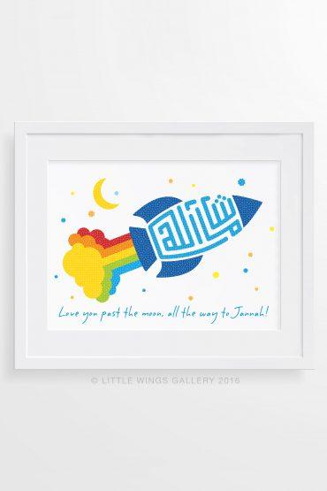 Mashallah-Rocket-Rainbow-Islamic-Art-Print