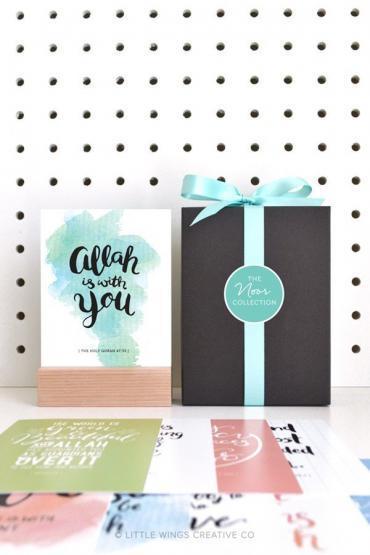 Islamic-Gift-Mini-Prints-Noor-Collection