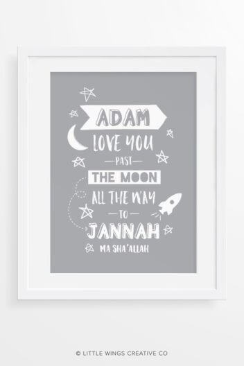 Past The Moon To Jannah Boys Islamic Wall Art