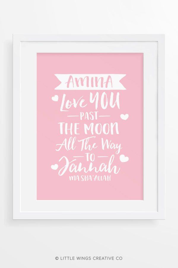 Past The Moon To Jannah Girls Islamic Wall Art
