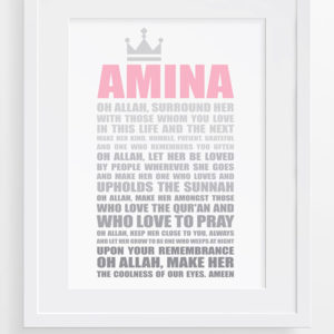 Muslimah-Princess-Dua-Islamic-Printable-Download
