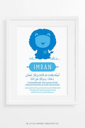 Protection Dua Boys Islamic Wall Art Nursery Print