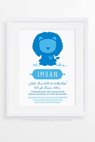 Child-Protection-Dua-Boy-Islamic-Art-Print