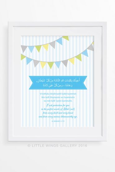 Protection-Dua-Bunting-Boy-Islamic-Printable-Download