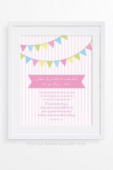 Protection-Dua-Bunting-Girl-Islamic-Printable-Download