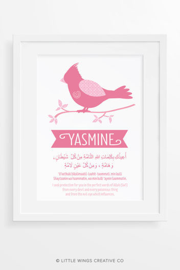 Protection Dua Girls Islamic Wall Art Nursery Print