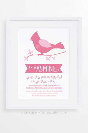 Protection-Dua-Girl-Islamic-Art-Print