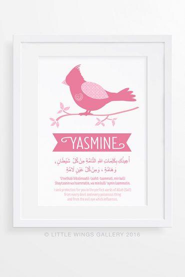 Protection-Dua-Girl-Islamic-Art-Print